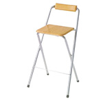 ORE foldable bar chair